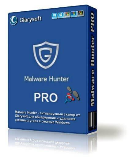 GlarySoft Malware Hunter Pro Crack 1.101.0.690 + Key 2020 Latest