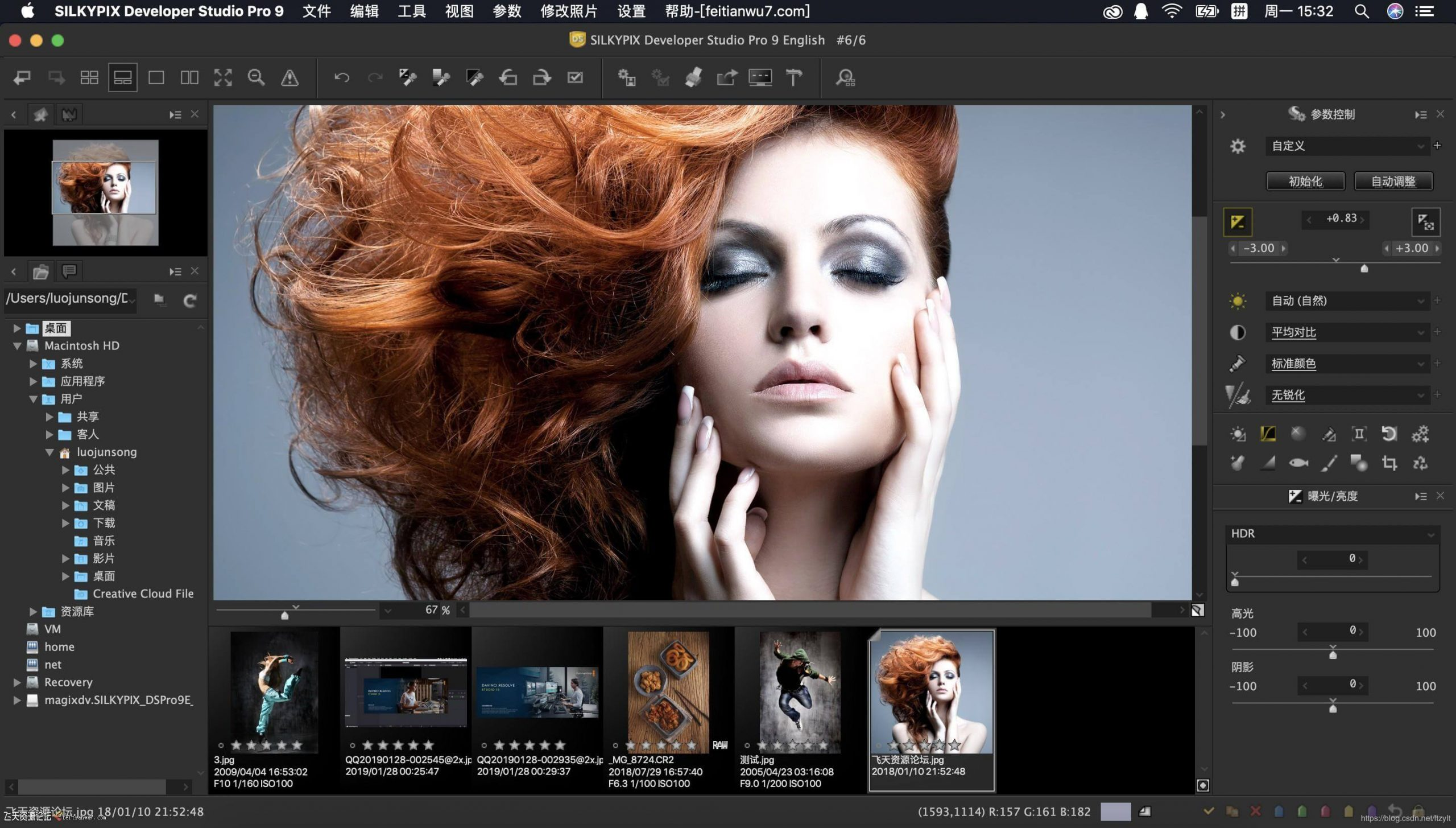 Silkypix Developer Studio Pro Crack Full Version